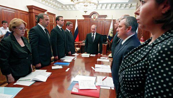 В.Путин провел совещание в Кремле по ситуации на Кубани