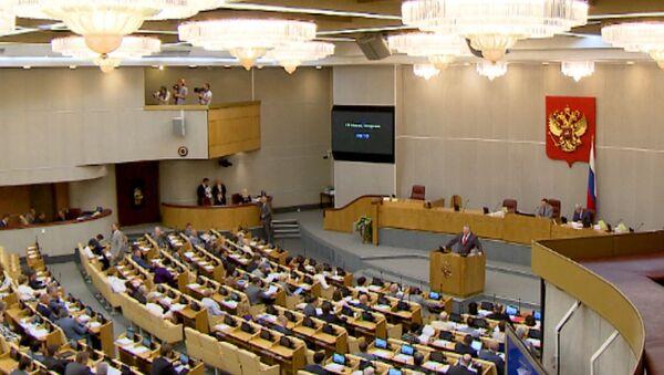 Из Госдумы в ВТО: депутаты допустили Россию в торговое пространство