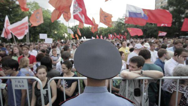 Митинг в поддержку арестованных после акции 6 мая в Москве. Архив