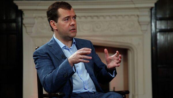 Премьер-министр РФ Д.Медведев дал интервью газете Таймс