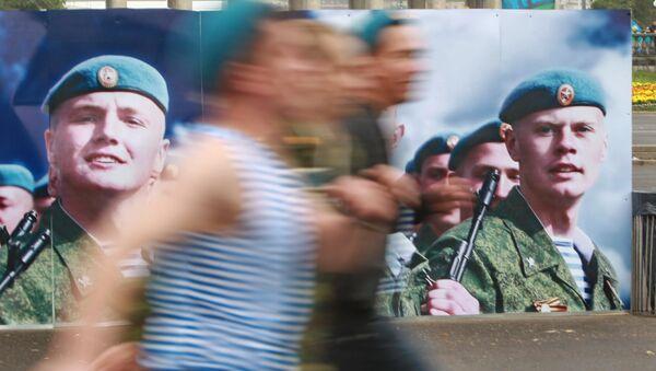 Празднование Дня Воздушно-десантных войск в Москве. Архив