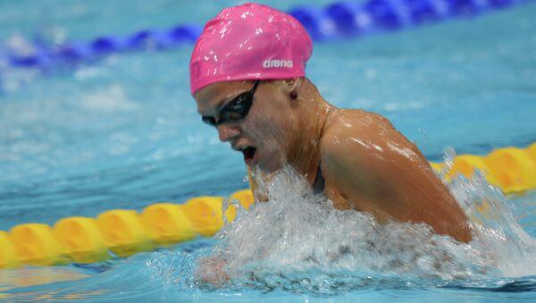 Россиянка Юлия Ефимова на XXX летних Олимпийских играх в Лондоне.