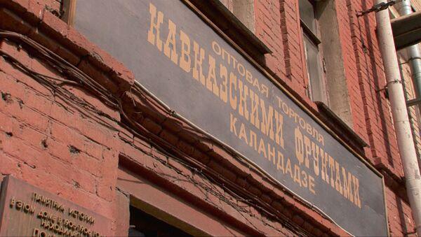 Подполье рубель бережет: магазин-музей с революционным прошлым