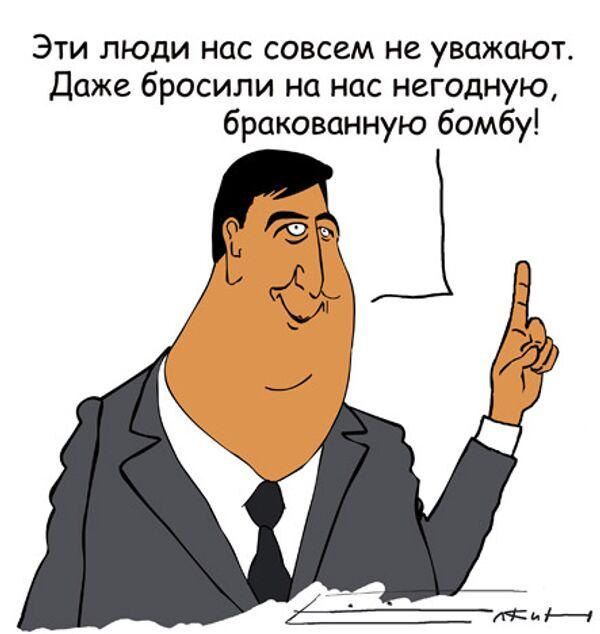Сергей Елкин, РИА Новости