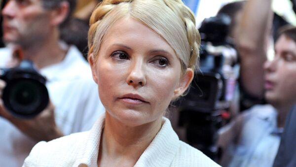Экс-премьер-министр Украины Юлия Тимошенко. Архивное фото