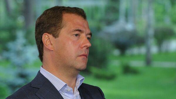 Д.Медведев встретился с Молодой гвардией Единой России
