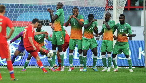 Футбол. Товарищеский матч сборных России и Кот д'Ивуара