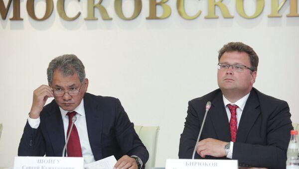 Официальная презентация сайта В Подмосковье