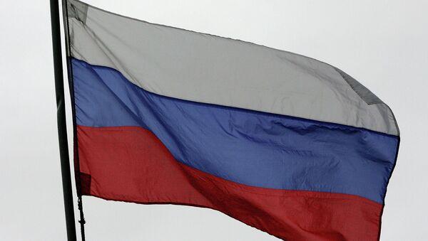 Российский флаг. Архив