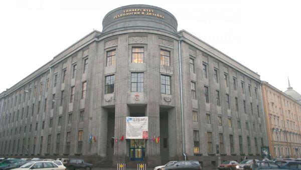 Санкт-Петербургский Государственный университет технологии и дизайна. Архив