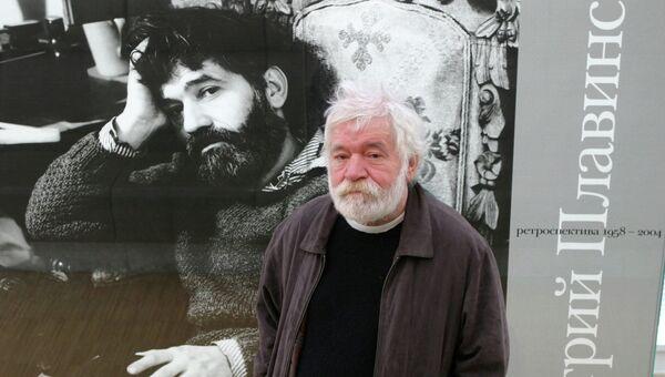 Дмитрий Плавинский. Архив