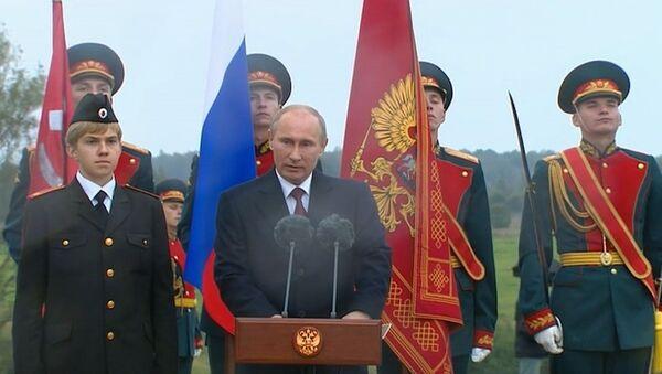 Путин объяснил, что помогло русской армии победить в Бородинском сражении