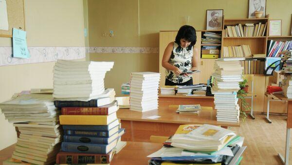 Подготовка к новому учебному году. Архив