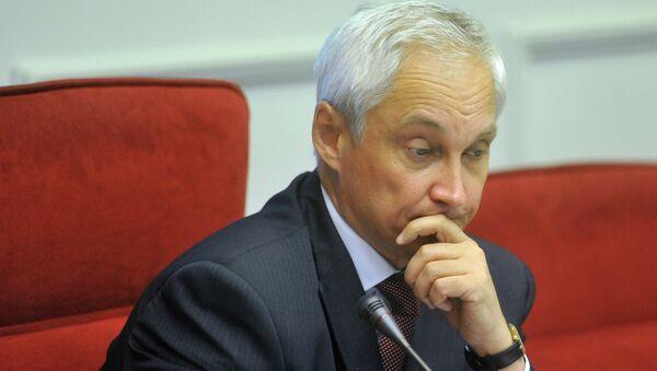 Министр экономического развития РФ Андрей Белоусов. Архив