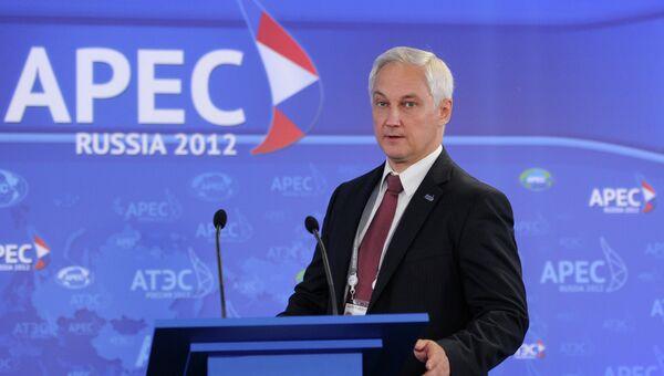 Брифинг Министра экономического развития РФ Андрея Белоусова