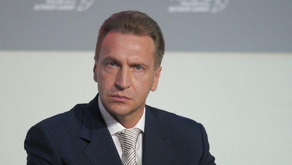 Первый заместитель Председателя правительства РФ Игорь Шувалов на АТЭС