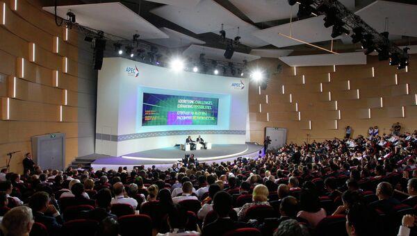 В.Путин на открытии пленарного заседания Делового АТЭС