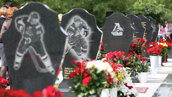 Мероприятия, посвященные годовщине трагедии ХК Локомотив. Архивное фото