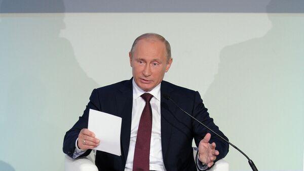 В.Путин на открытии пленарного заседания Делового саммита АТЭС