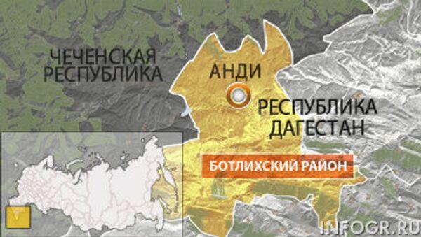 Ботлихский район Дагестана