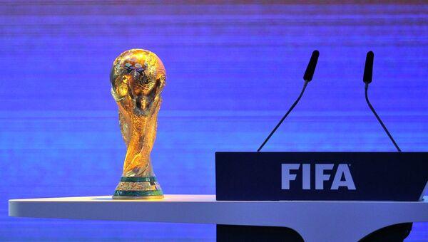 Заседание ФИФА по ЧМ-2018 по футболу. Архивное фото