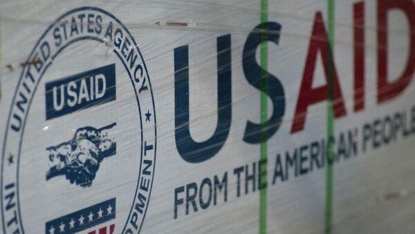 Помощь от агентства США по международному развитию (USAID). Архивное фото.