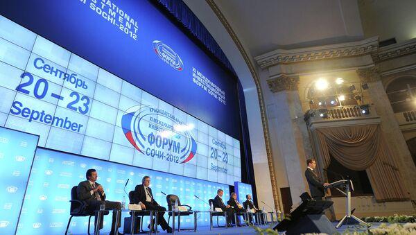 XI Международный инвестиционный форум Сочи-2012