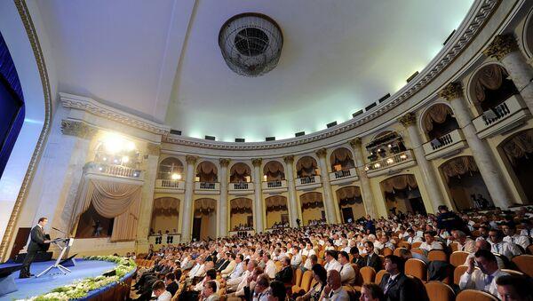 XI Международный инвестиционный форум Сочи-2012, архивное фото