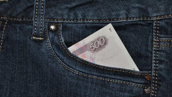 Деньги в кармане. Архив