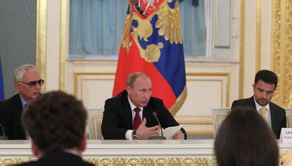 Заседание совета по культуре и искусству при президенте РФ