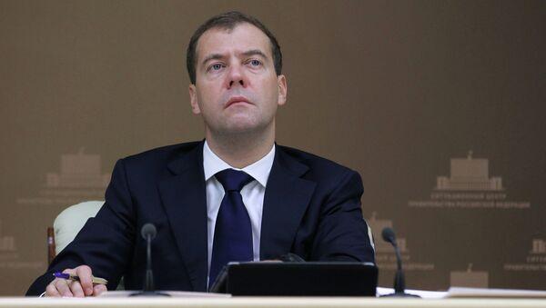 Д.Медведев провел видеоконференцию с регионами по вопросам ЖКХ