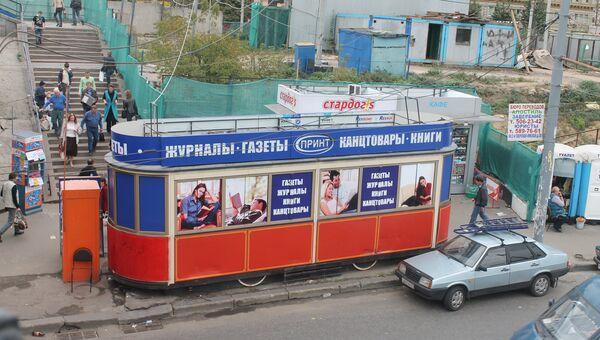 Трамвай на Белорусской