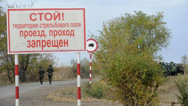 Ситуация после взрывов на военном полигоне под Оренбургом