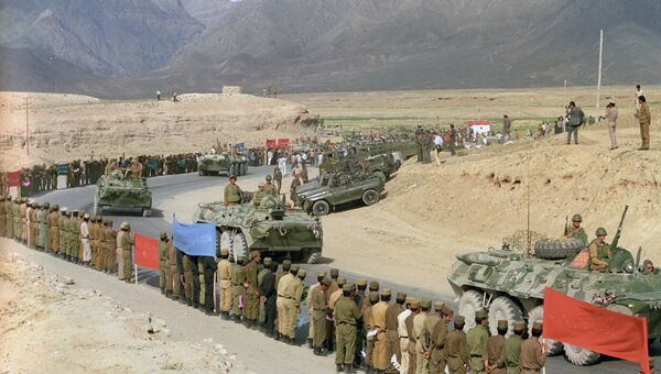 Вывод ограниченного контингента советских войск из Афганистана