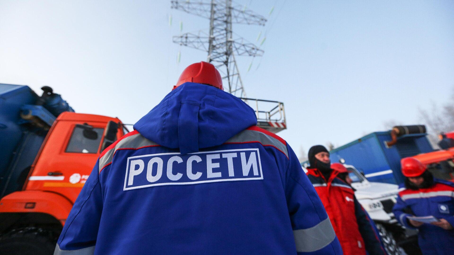 """Гендиректором """"Россетей"""" стал Андрей Рюмин"""