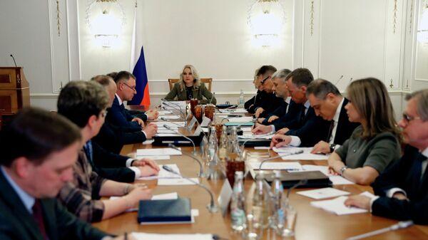 Заместитель председателя правительства РФ Татьяна Голикова провела совещение  по предупреждению завоза и распространения коронавируса на территории РФ