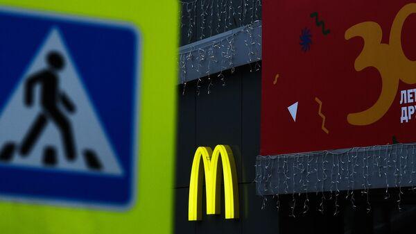 Логотип на здании ресторана McDonalds на Бронной улице в Москве