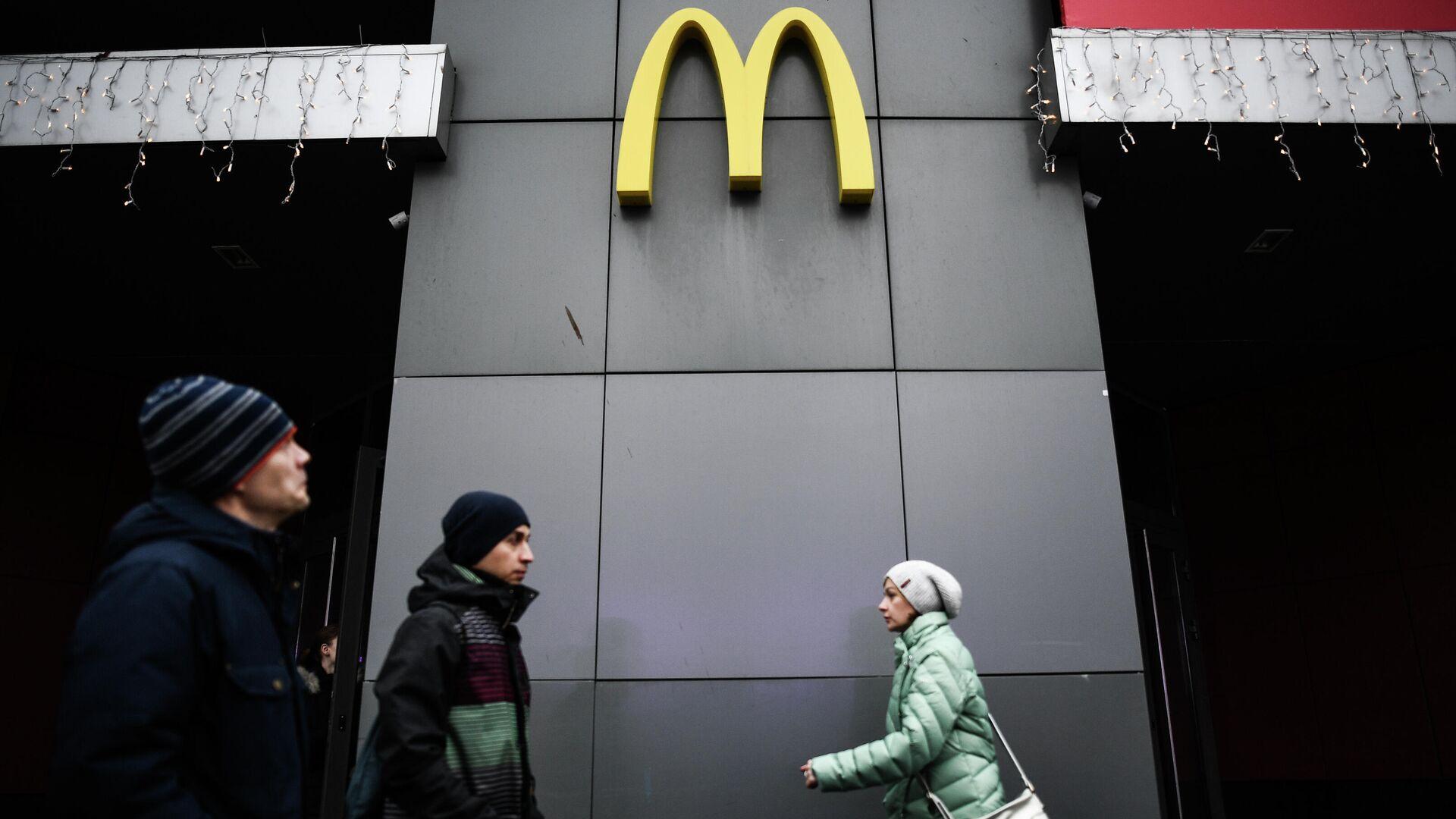 Ресторан McDonalds на Бронной улице в Москве  - РИА Новости, 1920, 03.12.2020