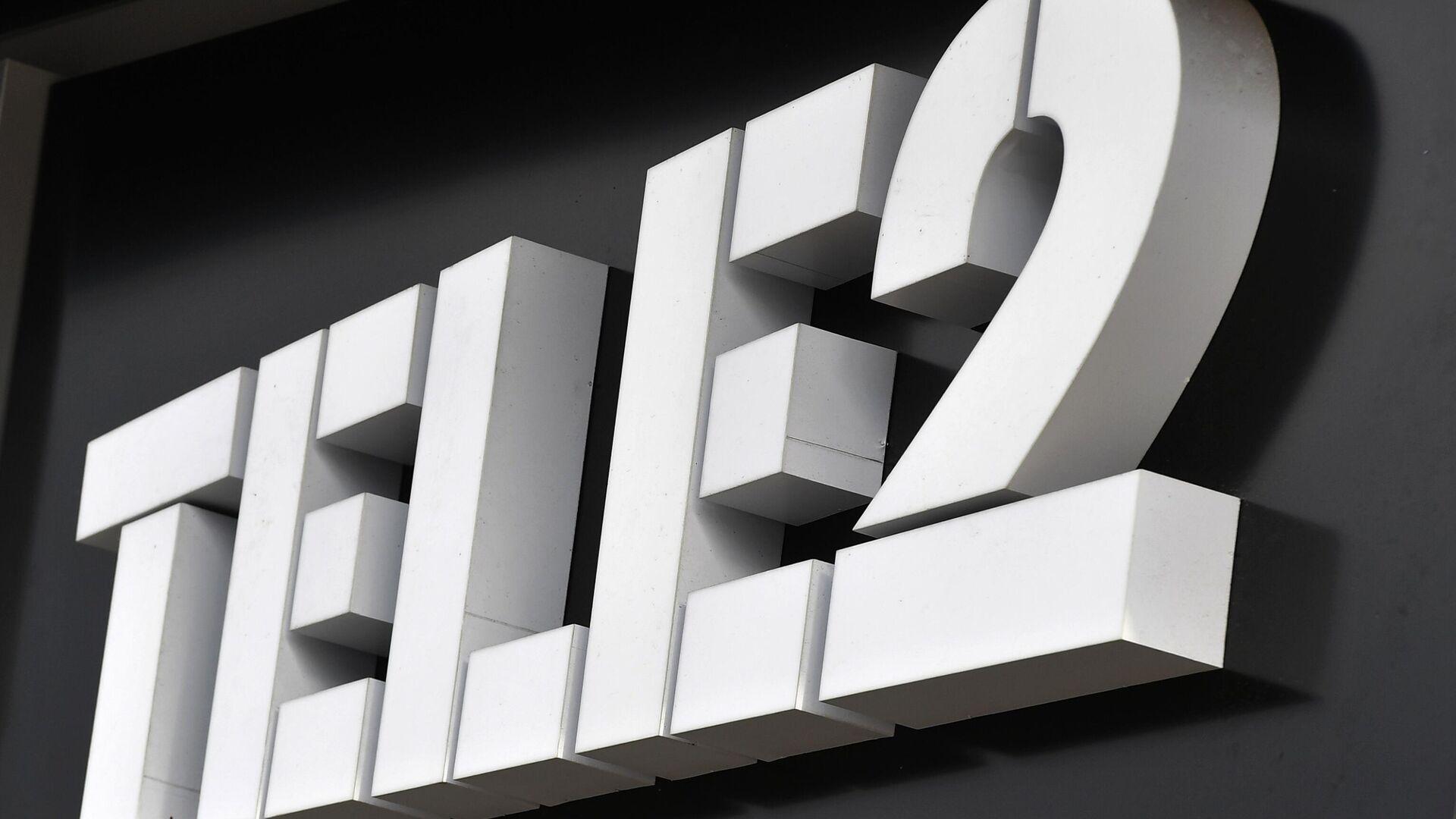 Новым гендиректором Tele2 стал Андрей Патока