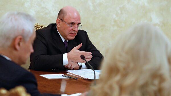 Председатель правительства РФ Михаил Мишустин проводит совещание с вице-премьерами РФ