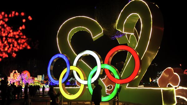 Зимние олимпийские игры в Пекине