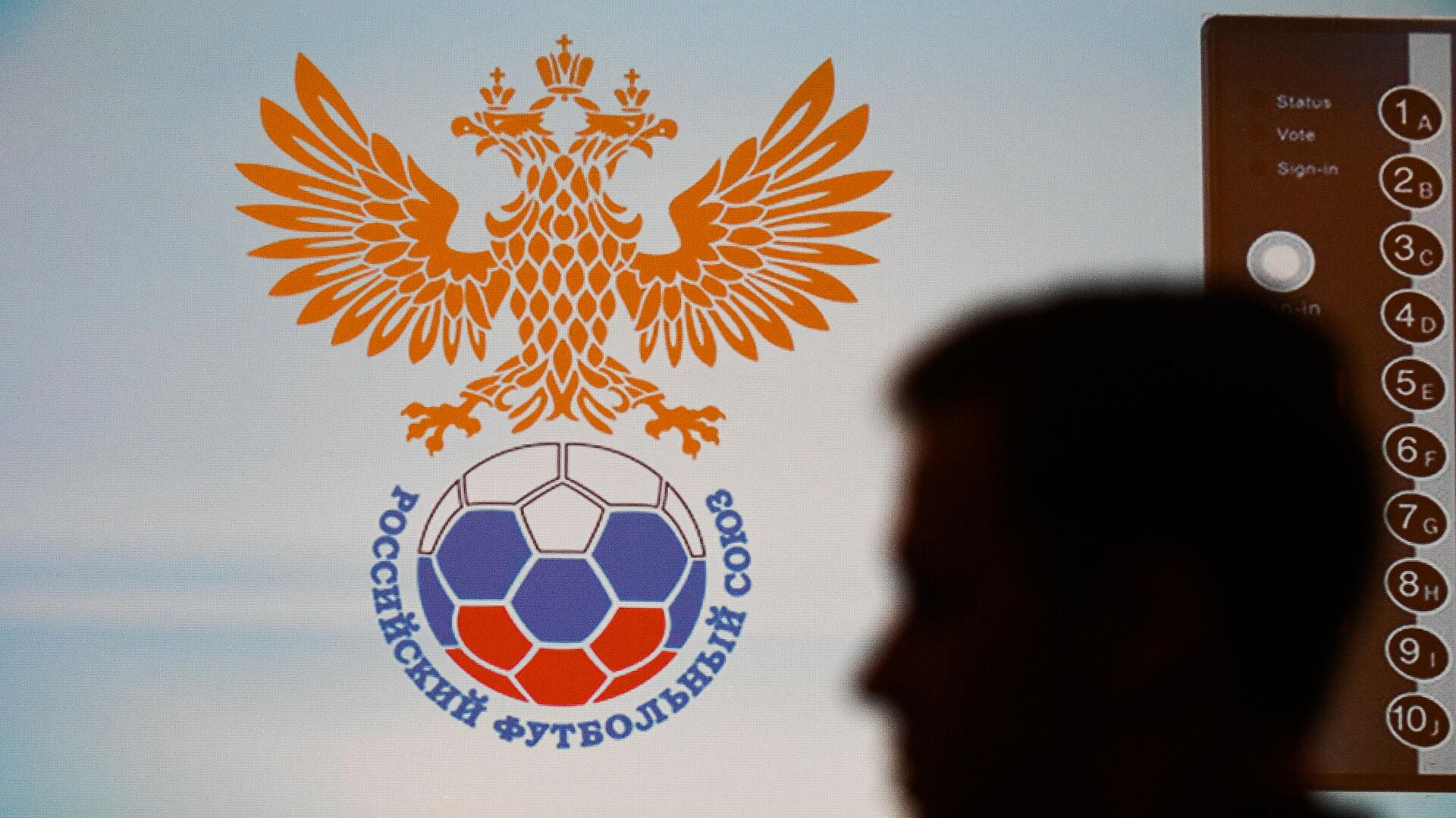 Логотип РФС - РИА Новости, 1920, 30.09.2020
