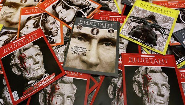 Разные выпуски журнала Дилетант