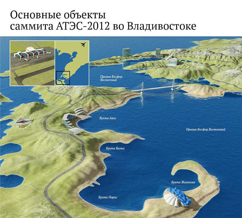 Основные объекты саммита АТЭС-2012 во Владивостоке