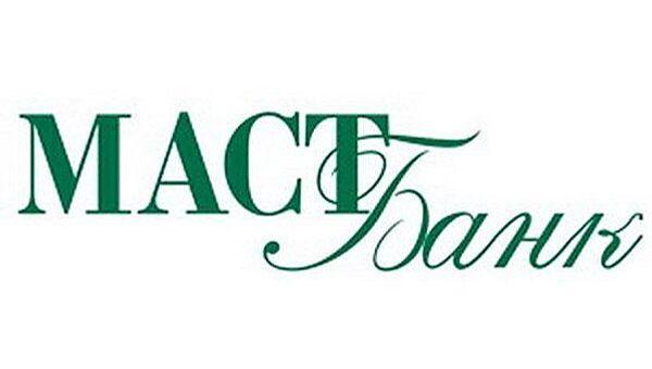 Логотип ОАО КБ «МАСТ-Банк»