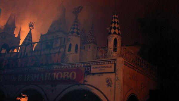 Пожар на вернисаже в Измайлово