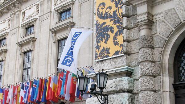 Штаб-квартира Организации по безопасности и сотрудничеству в Европе (ОБСЕ). Архивное фото