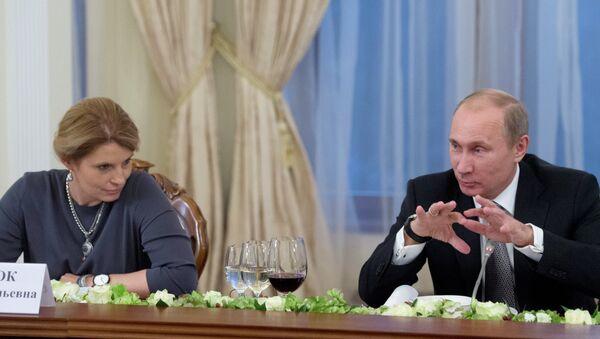 В.Путин встретился с дискуссионным клубом Валдай