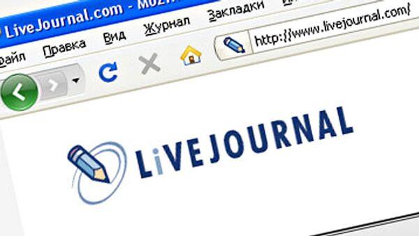 Блог-платформа Живой Журнал
