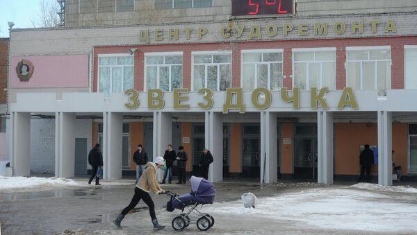 ОАО Центр Судоремонта Звездочка. Архивное фото